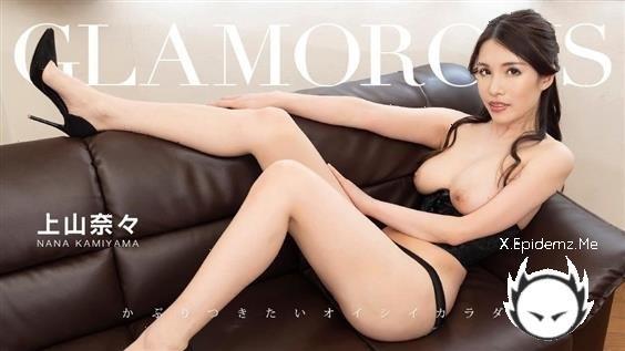 051620001 Glamorous (2020/FullHD)