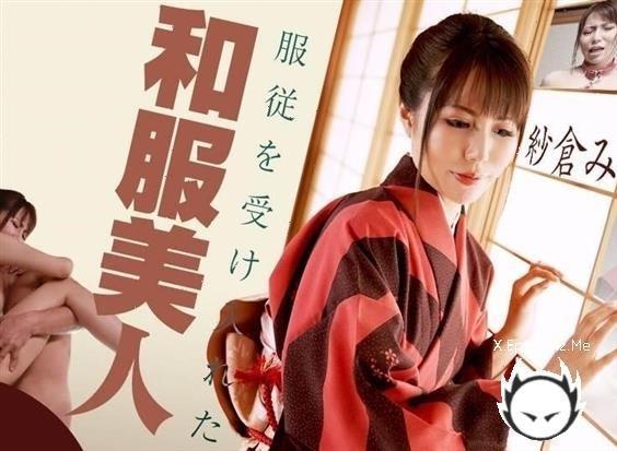 Miyuki Sakura - She Accepted To Do Anything The Guy Wants... (2020/Caribbeancom.com/FullHD)